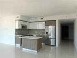 5252 85th Ave - Photo 6