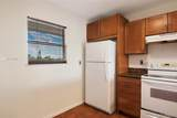 3905 Nob Hill Rd - Photo 4