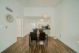 4500 107th Ave - Photo 5