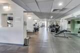 888 Brickell Key Dr - Photo 12