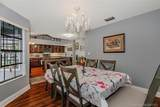 8208 Waterford Ln - Photo 7