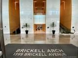 1395 Brickell Ave - Photo 3
