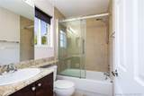 131 2nd Ave - Photo 14