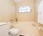 4096 Oxbow Dr - Photo 26
