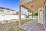 5255 159th Ave - Photo 9