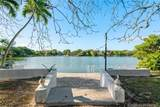 5290 Kendall Dr - Photo 3