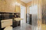 5290 Kendall Dr - Photo 42
