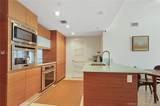 5875 Collins Ave - Photo 20