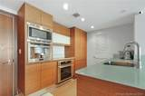 5875 Collins Ave - Photo 21