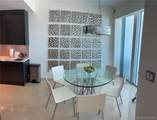10101 Collins Ave - Photo 11