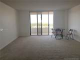 2500 Parkview Dr - Photo 5