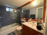 1666 West Ave - Photo 12