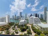520 Brickell Key Dr - Photo 8