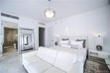 9705 Collins Ave - Photo 17