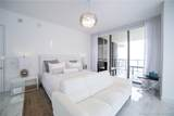 9705 Collins Ave - Photo 18