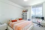 7901 Hispanola Ave - Photo 4