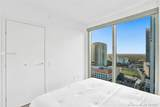 1300 Brickell Bay Dr - Photo 19