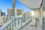 1300 Brickell Bay Dr - Photo 35