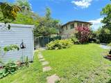 4127 23rd Ave - Photo 18