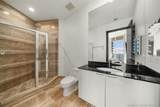 15901 Collins Ave - Photo 17