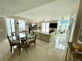 7600 Collins Ave - Photo 7