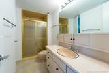 5055 Collins Ave - Photo 4