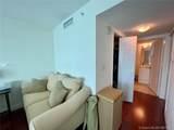 2101 Brickell Ave - Photo 21