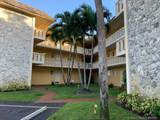 7440 Miami Lakes Dr - Photo 1