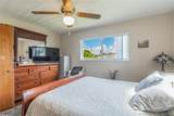 2280 56th Ave - Photo 14