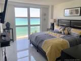 2080 Ocean Drive - Photo 11