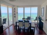 2080 Ocean Drive - Photo 3