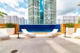 300 Sunny Isles Blvd - Photo 1