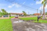 205 132nd Ave - Photo 16