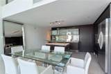 6000 Collins Ave - Photo 10