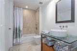 6000 Collins Ave - Photo 21