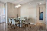 9705 Collins Ave - Photo 12