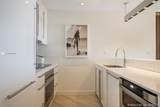 2201 Collins Ave - Photo 14