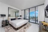 2201 Collins Ave - Photo 3