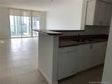 1155 Brickell Bay Dr - Photo 23