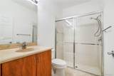 8490 Lake Forest Dr - Photo 15