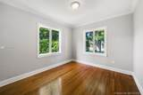 1795 14th Ave - Photo 17