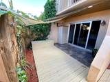 9974 Kendall Dr - Photo 13