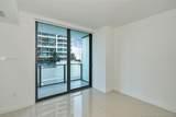 1300 Miami Ave - Photo 8
