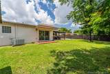 4721 132nd Ave - Photo 8