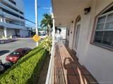 1575 West Ave - Photo 3