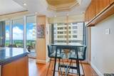 9559 Collins Ave - Photo 11