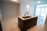 7825 107th Ave - Photo 8