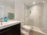 2900 7th Ave - Photo 12