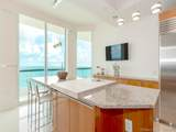 16047 Collins Ave - Photo 17