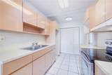 1600 68th Ave - Photo 17